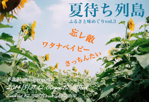 20140327_19_20_59
