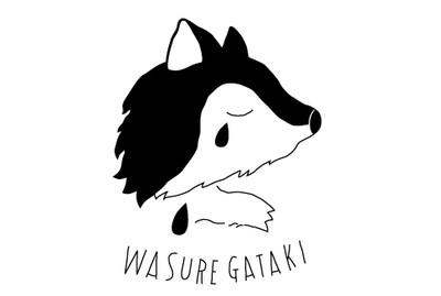 Wasuregatakitee_2
